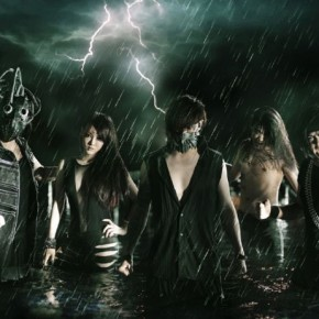chthonic-band